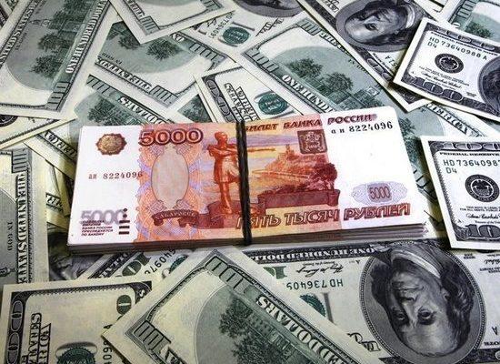 Рубль укрепился сразу после заседания ФРС