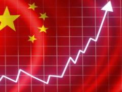 Китай вновь обещает выразить поддержку для банков и малого бизнеса