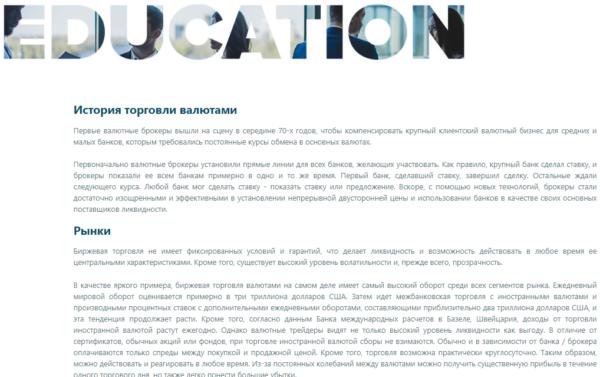 blue suisse аналитика и обучение