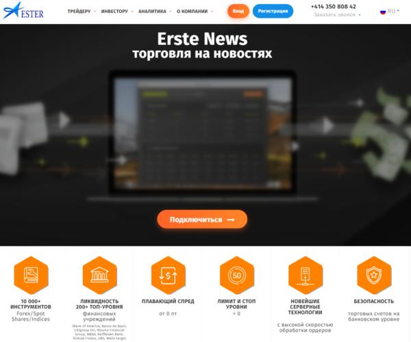 ester holdings отзывы клиентов России