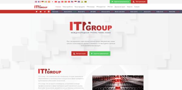 itn.ltd/ru - проект