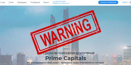 Отзывы о Prime Capitals. Узнайте, что пишут клиенты