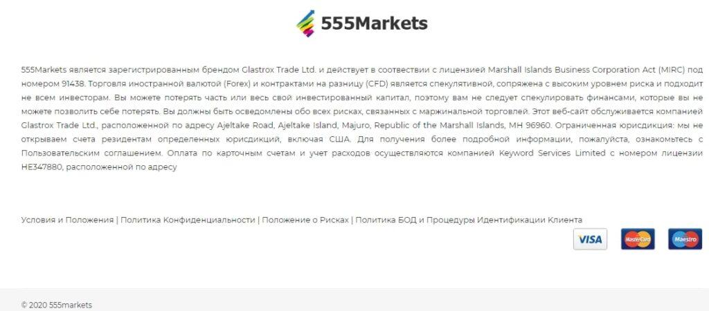 555Markets-вся-правда-о-брокере