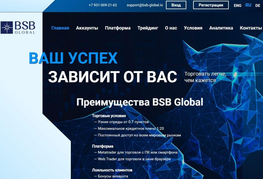 SB-Global-отзывы-о-брокере-форекс