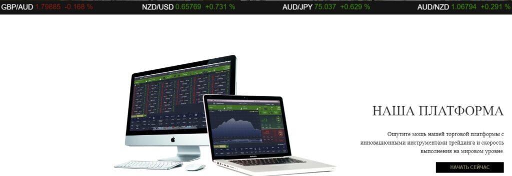CashExit-торговая-платформа