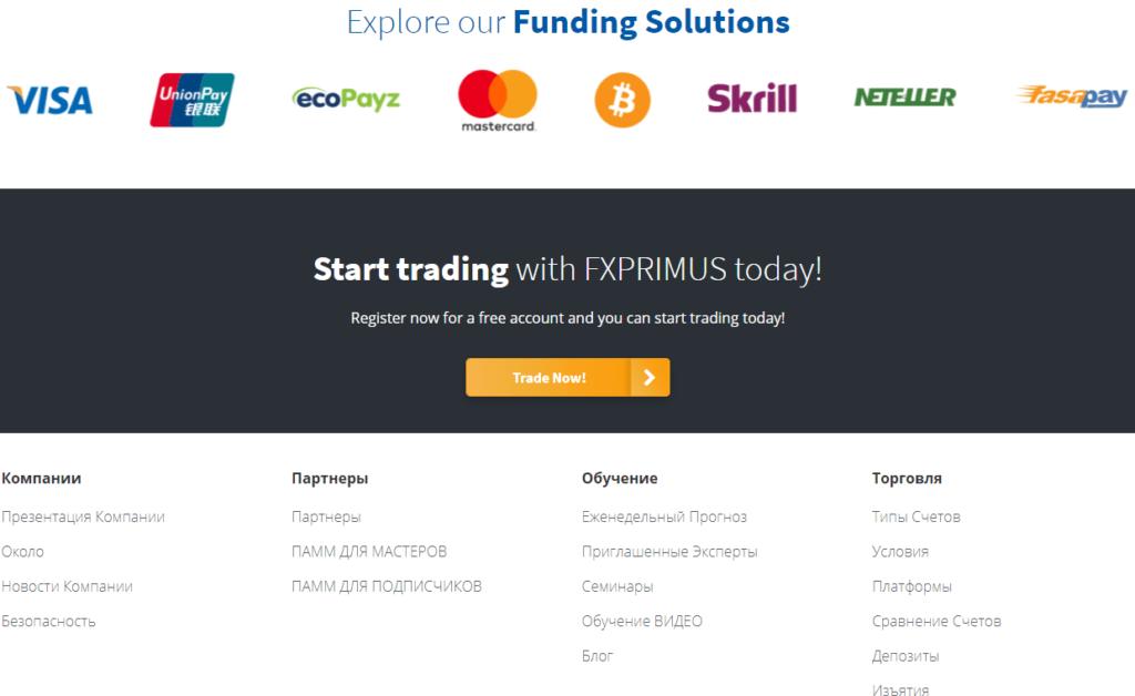 FxPrimus-вывод-средств