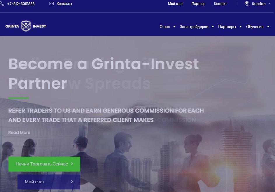 Grinta-Invest-отзывы-клиентов